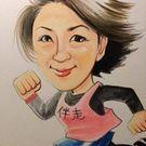 徳田 東子