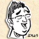 川元 知行