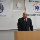 NPO法人日本応急手当普及員協会 理事長 海津 良勝