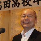 Yasuhiro Koike