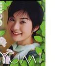 中嶋 由美