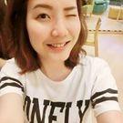 Xian Ong