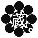 Ken-ichiro Horie