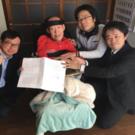 NPO法人 日本障害者アイデア協会