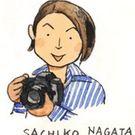 永田 幸子