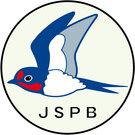 日本鳥類保護連盟