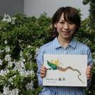 Haruka Matsuda