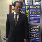 尾道市民のプラットフォーム事務局長 後藤昇