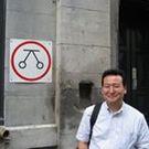 Alan Shigeru Honda