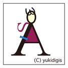 悠希(yukidigis)