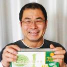 西尾みつよし(㈱カネミツ食品 代表取締役)