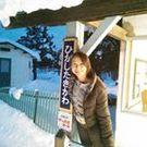 Noriko Shibata