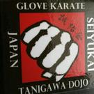 Tanigawa Dojo