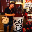 Fujita Keiko