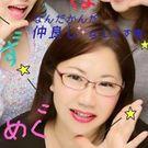 Megumi Nakaza