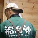 鈴木 孝博