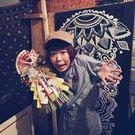 Reimi Kawamura