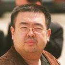 Jong-nam Itami