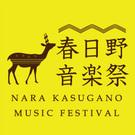 春日野音楽祭実行委員会