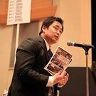 Takeshi Komino