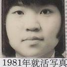 三崎 敬子