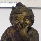 Mioko Hosaka
