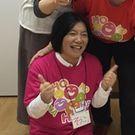 Soko Amano