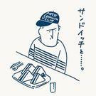 斎藤 久嗣
