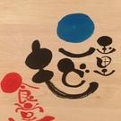 森の玉里子ども食堂(代表:齋藤美保子)
