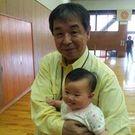 Shigeo Koyo