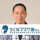 Ichiro Takizawa