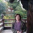 Emiko Nishimura