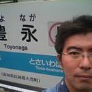 Heijiro Narimatsu