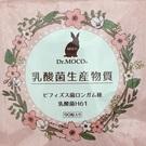 株式会社MOCO 佐藤圭太