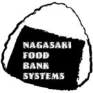 長崎フードバンクシステムズ