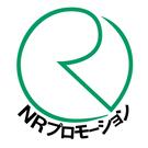 株式会社NRプロモーション