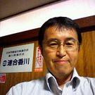 Ryoichi Fuke