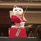 Hidemi  Hayashi