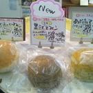西山製パン工場サンレモ