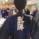 Masayuki Hirabayashi
