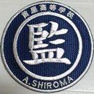 Akira  Shiroma