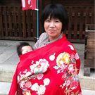 Kazue Shimomura