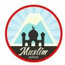 静岡ムスリム協会