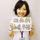 Haruka Amimoto Omoki