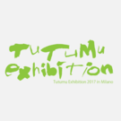 Tutumu Exhibition 2017
