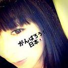 小野裕美子