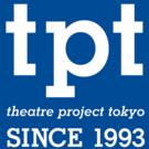 TPT/シアタープロジェクト・東京