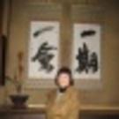 Yoko Jozaki