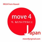 Move4Japan