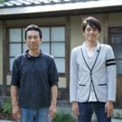 大堀相馬焼 陶吉郎窯 近藤学 近藤賢